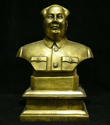 "13"" Famous Chinese Brass Copper Leader Mao Zedong Chairman Mao Head Bust Statue"