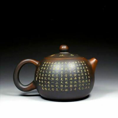 Chinese old handmade ceramics yixing zisha Heart Sutra Xishi teapot marked