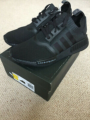 BRAND NEW SNEAKERS Adidas NMD Boston Super X R1 Never Made