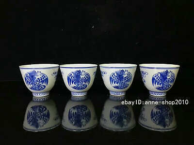 Antique Old Chinese Dynasty Blue and white Porcelain Pottery Phoenix Cup AUPT