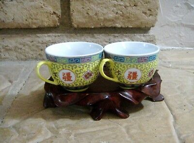 Set of 2 Old Vtg Hand Painted Chinese Porcelain Yellow Cups with Handle