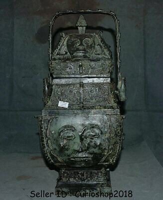 """17.2"""" Ancient Old China Dynasty Bronze Ware People Face Portable Pot Wine Vessel"""
