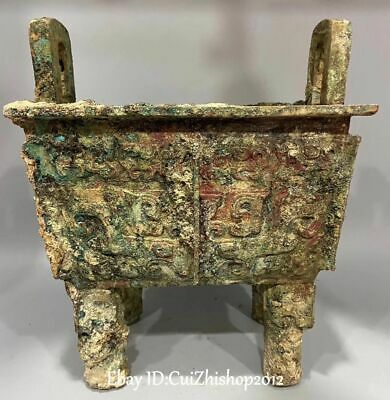 "9/"" Curio China Bronze Ware Gilt Carving Pattern Incense Burner Incensory Censer"