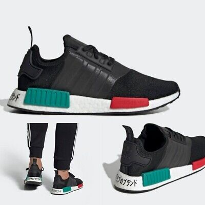ADIDAS NMD R1 Men's Shoes Comfy Lifestyle Running Sneakers