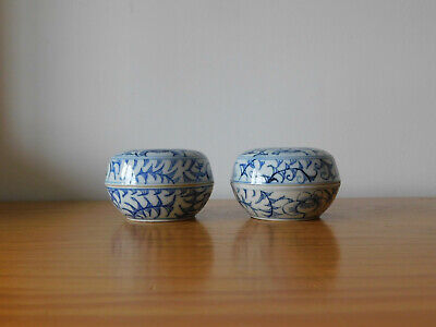 c19th - Antique Chinese Blue & White Double Happiness Porcelain Paste Box - pair
