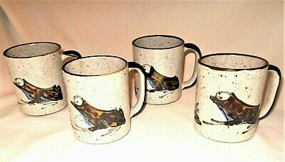 MCM Frog Mug Coffee Cup Set of 4 Mid Century Misty Morn Shafford Made in Japan
