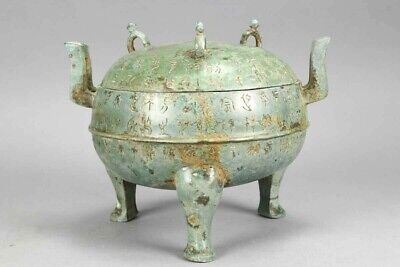 Chinese Archaic Han Style Bronze Wine Vessel Serving Ritual Censor