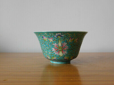c.19th - Antique Chinese Famille Rose Turquoise Porcelain Cup - Qianlong mark