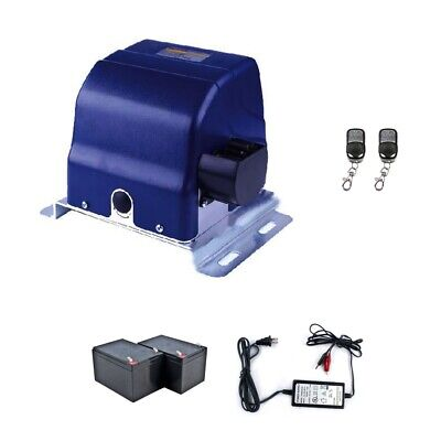 ALEKO Back Up Kit Sliding Gear Rack Driven Opener For Gate Up To 30-ft 900-lb