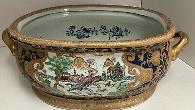 "Signed Vintage Chinese Collectible Porcelain  Oval  Shape ""Fish Bowl"" Planter"