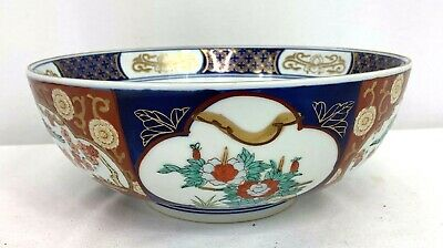 Vintage Japanese Large Gold Imari Bowl