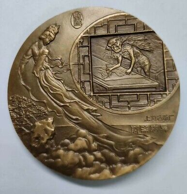A Pair of China 80mm Brass Medals 文武财神 God of Wealth