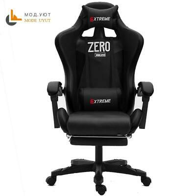 High quality WCG chair mesh computer chair lacework office chair lying and lifti