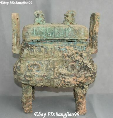 "12""China Ancient Old Bronze Ware Dragon Beast Pattern Tank Incense Burner Censer"