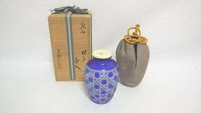 Rare Tea Ceremony Tea Caddy Chaire Glass Edo Kiriko Hoshino Workshop made Rikyu