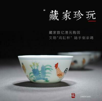 Chinese Ming chenghua Porcelain ceramic doucai Hand painting chicken tea cup