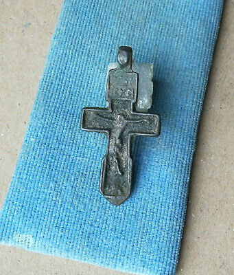ANTIQUE 15-16th CENT. LARGE ORTHODOX SWORD-SHAPED BRONZE CROSS JESUS CRUCIFIX