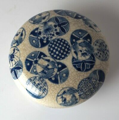 Qing Blue and White Chinese large Paste Box, Kangxi six character mark