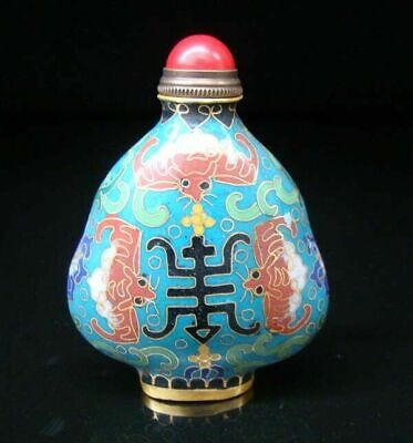 Collectibles 100% Handmade Painting Brass Cloisonne Enamel Snuff Bottles 080