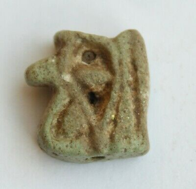 Rare  Eye Of Horus Amulet Fancient  Ancient Egypt  1175 - 800 Bc