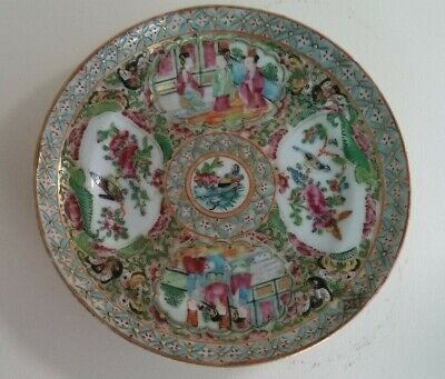 Antique Chinese Famille Rose Canton Porcelain Plate.................ref.2106