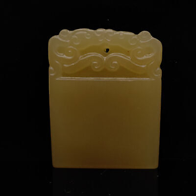 Antique Chinese Old Hetian Jade Carved  pattern Pendant     S607