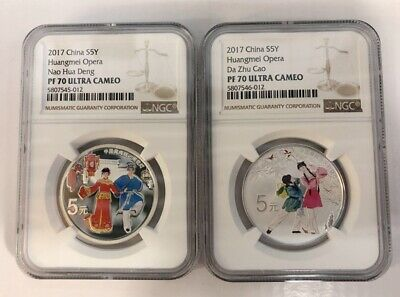 Traditional Chinese Opera Huangmei Opera China 2017 2 Pieces Silver Coins Set