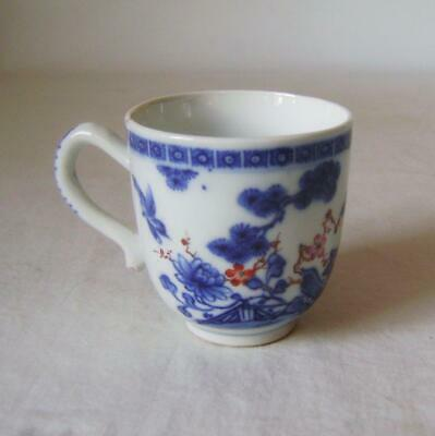 C.18th Chinese Porcelain Coffee Cup Blue & White & Enamel Lowestoft shape handle