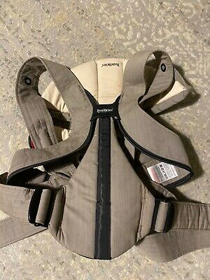 BabyBjorn Active Carrier in Khaki