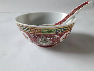 Small Vintage Chinese Famille Rose Pink Porcelain Tea / Rice Bowl VGC