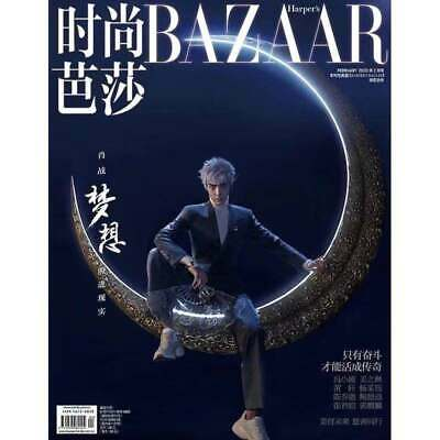 1Pre-order Xiao Zhan 肖战 New Magazine BAZAAR Cover 2020.2(Ship after Feb 15th)