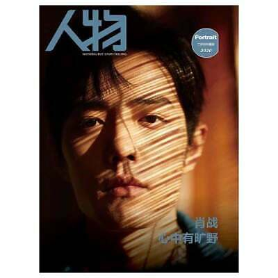 Pre-order Xiao Zhan 肖战 New Magazine Portrait  Cover 2020.2(Ship after Feb 15th)