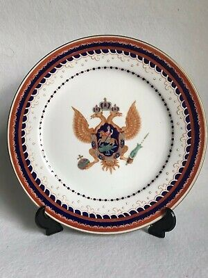 Rare Antique Chinese Export Armorial Porcelain Plate For Russian Market
