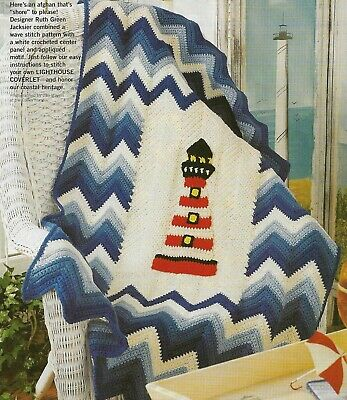 Crochet Patterns LIGHTHOUSE Afghan pattern