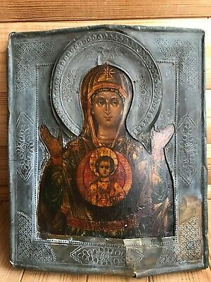 "Antique 19c Russian  Hand Painted Wood Icon ""Theotokion of the Sign"""