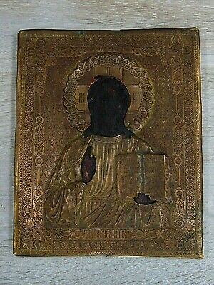 Antique 19th Russian Hand Painted Wood Orthodox Icon of God Almighty. Odessa