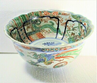 """Lovely Mint Old Chinese Porcelain 10"""" Bowl, Hand Painted, Phoenix, Multi-Colors"""