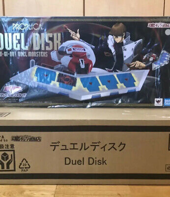 Yu-Gi-Oh Proplica Duel Disk Disc Launcher Premium Bandai Limited