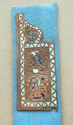 Authentic Medieval Period Enamel Bronze Icon With Scene From The Life Of Jesus