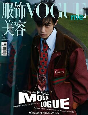 Pre-order Xiao Zhan 肖战 New Magazine Vogueme Cover 2020.2 (Ship after Feb 15th)