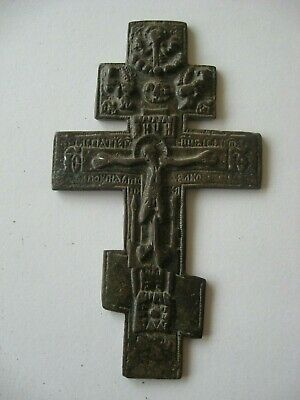 The Brass  Icon (Antique cross).