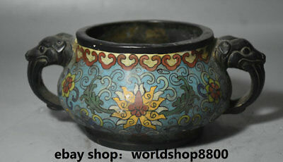 "7.6"" Collect Marked Old China Cloisonne Palace Beast Ear Flower Incense Burners"
