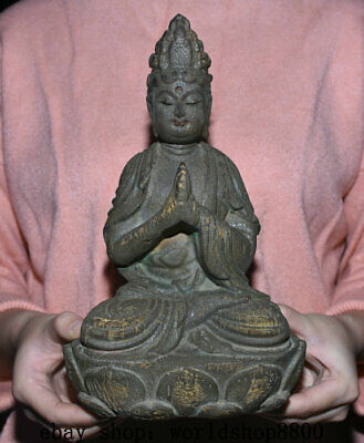 "10.4"" Old China agalloch eaglewood Gilt Carving Guanyin Bodhisattva Sculpture"