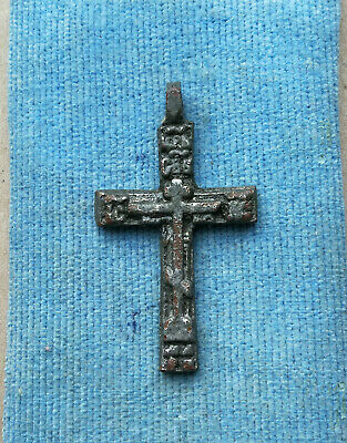 "Very Rare Antique 18 Cent ""Old Believers"" Orthodox ""Skull"" Silvered Bronze Cross"