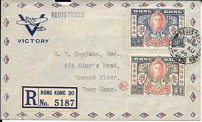 Hong Kong KG VI Coronation 1937 First Day Cover Registered