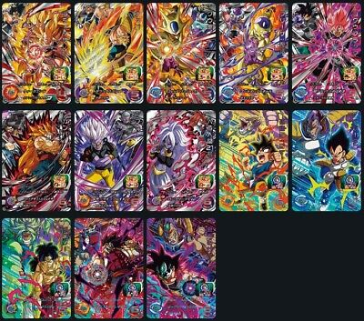 Super Dragon Ball Heroes UM10 CP&OCP Complete Set 13Card Japanese