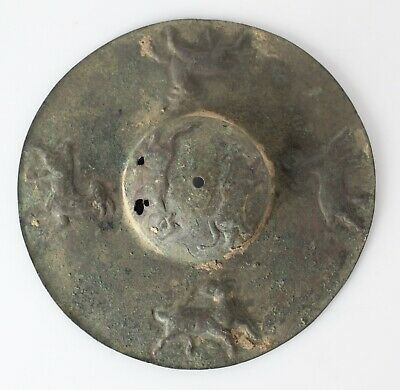 Archaic Near Eastern / Luristan? Bronze Cymbal, c1000-600bc, repousse animals