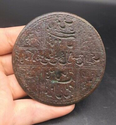 Really Wonderfull Old Safaveed Period Persian Callighrpy Old Round Stamp