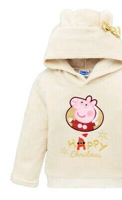 Peppa Ears Hoody 5 years.