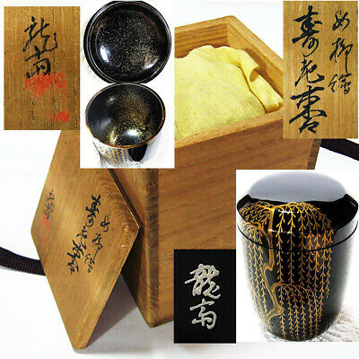 Japan lacquerware wooden tea caddy Natsume Bud willow Makie tea ceremony NT134